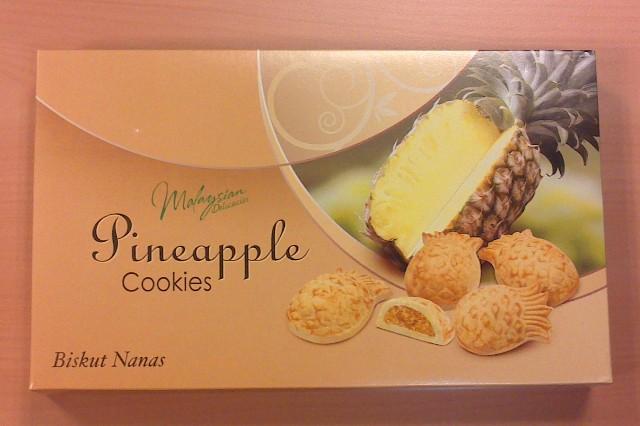 Pineapple Cookies: Mit Ananas-Gelee gefüllte Kekse... Sehr lecker!