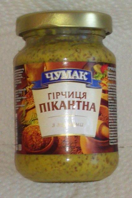 Senf aus der Ukraine